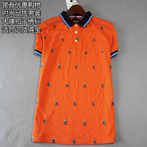 T-shirt Business gentleman Decor 2, decor 3, decor 4, decor 5 thin 175 / L slim look at tile size, 170 / M look at tile size, 180 / XL look at detail size Others Short sleeve Lapel standard daily summer routine Business Casual