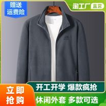 Jacket Other / other Youth fashion M,L,XL,2XL,3XL,4XL,5XL Plush and thicken standard Other leisure winter MMS0010 Polyester 100% Long sleeves Wear out stand collar Youthful vigor youth routine Zipper placket Straight hem No iron treatment Closing sleeve Solid color polyester fiber badge More than 95%