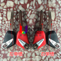 Motorcycle key Left single slot [black] left single slot [red] right single slot [black] right single slot [red] [please refer to the key of the original car] MOJIE