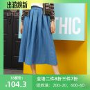 skirt Spring of 2019 XS,S,M,L,XL,XXL dark blue longuette commute High waist Solid color 51% (inclusive) - 70% (inclusive) Emoo / Yangmen cotton Ol style