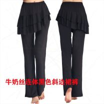 Square dance pants 2XL,5XL,4XL,3XL,XL,L,M trousers Shredded milk female other practice