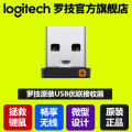 Wireless mouse Logitech / Logitech photoelectricity brand new Bluetooth adapter for Logitech UnionPay receiver Official standard no I won't support it 2.4GHz National joint guarantee Logitech / Logitech receiver 10m USB 12 months Logitech receiver