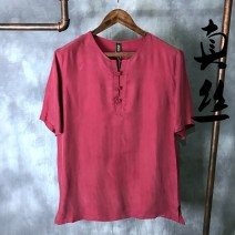 T-shirt Fashion City Red, black, white, navy thin L /175,XL  /180,2XL / 185,3XL /190,4XL/195 Xizun Short sleeve V-neck easy Other leisure summer Cuprammonium fiber (copper ammonia wire) 100% routine like a breath of fresh air other 2017 Solid color make a slit or vent mulberry silk Designer brand