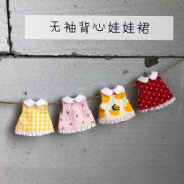 Doll / accessories Over 14 years old parts Other / other China currency