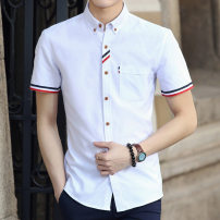 shirt Youth fashion Others M,L,XL,2XL,3XL,4XL,5XL routine Button collar Short sleeve Self cultivation daily summer teenagers Youthful vigor 2017 stripe oxford washing cotton Button decoration Easy to wear 50% (inclusive) - 69% (inclusive)