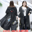 Women's large Summer 2020, spring 2020 black 4XL,5XL,6XL,7XL,8XL Windbreaker singleton  commute easy thin Socket Long sleeves Solid color, letter Korean version Hood Medium length cotton Three dimensional cutting routine 8000#-108 Other / other 18-24 years old belt 96% and above