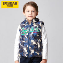 Vest male Orange red green 8#120cm 10#130cm 12#140cm 14#150cm 16#160cm Jmbear / Jamie bear There are models in the real shooting Polyester 100% zb863110903 Spring of 2019 Chinese Mainland 8 years old, 9 years old, 10 years old, 11 years old, 12 years old, 13 years old, 14 years old