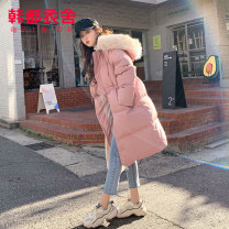 Down Jackets Winter of 2019 Hstyle / handu clothing house Grey, pink XS,S,M,L White duck down 80% Medium length Long sleeves thickening zipper Hood commute routine Straight cylinder Solid color GE00152 150g (including) - 200g (excluding) Korean version 18-24 years old 96% and above polyester fiber
