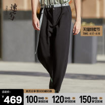 Casual pants Croquis / sketch Youth fashion 001 black S M L XL XS XXL routine Ninth pants Other leisure Straight cylinder No bullet 9K2322140- Four seasons teenagers 2021 middle-waisted Straight cylinder Overalls Solid color Spring 2020 Same model in shopping mall (sold online and offline)