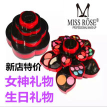 Make up tray No Retouching contours Other effects China MISS ROSE Normal specifications 3 years Any skin type two thousand and sixteen November