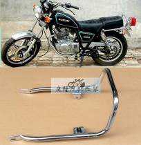 Motorcycle tail Haojiang GN125 GN250 HJ125