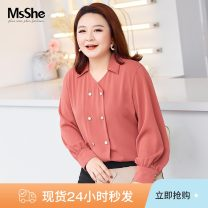 Women's large Spring 2021 XL 2XL 3XL 4XL 5XL 6XL shirt singleton  commute easy thin Cardigan Long sleeves Solid color lady V-neck routine polyester fiber MS she / mu Shan Shiyi 25-29 years old Button 96% and above Polyester 100% Pure e-commerce (online only)