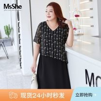 Women's large Summer 2021 Classic black stock classic black XL 2XL 3XL 4XL 5XL 6XL Dress Fake two pieces commute easy thin Conjoined Short sleeve Broken flowers lady V-neck polyester fiber MS she / mu Shan Shiyi 25-29 years old 96% and above longuette Polyester 100% Pure e-commerce (online only)