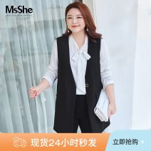 Women's large Summer 2021 Classic black stock classic black XL 2XL 3XL 4XL 5XL 6XL Vest singleton  commute Straight cylinder moderate Cardigan Solid color Ol style V-neck routine Polyester others T2183014 MS she / mu Shan Shiyi 25-29 years old Button 51% (inclusive) - 70% (inclusive)
