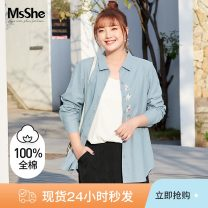 Women's large Spring 2021 XL 2XL 3XL 4XL 5XL 6XL shirt singleton  Sweet easy thin Cardigan Long sleeves Animal design cotton shirt sleeve MS she / mu Shan Shiyi 18-24 years old 96% and above Cotton 100% Pure e-commerce (online only) college