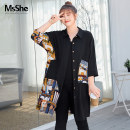 Women's large Spring 2021 Classic black stock classic black 21 April 20 arrival XL 2XL 3XL 4XL 5XL 6XL shirt singleton  commute easy thin Cardigan elbow sleeve Broken flowers Simplicity Medium length polyester fiber T2103073 MS she / mu Shan Shiyi 25-29 years old Button 96% and above Polyester 100%