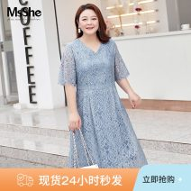 Women's large Spring 2021 XL 2XL 3XL 4XL 5XL 6XL Dress singleton  commute Self cultivation thin Conjoined Solid color lady V-neck Cotton nylon MS she / mu Shan Shiyi 25-29 years old 51% (inclusive) - 70% (inclusive) longuette Polyamide fiber (nylon) 70% Cotton 30% Pure e-commerce (online only)