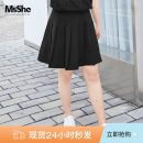 Women's large Spring 2020 T1 T2 T3 T4 T5 T6 skirt singleton  Sweet Self cultivation thin Solid color Polyester others MS she / mu Shan Shiyi 18-24 years old 91% (inclusive) - 95% (inclusive) Short skirt Polyester 91.6% polyurethane elastic fiber (spandex) 8.4% Pure e-commerce (online only) college