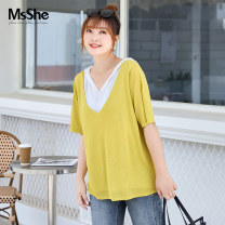 Women's large Summer 2021 Sunflower yellow spot sunflower yellow May 10, 21 arrival lilac spot lilac May 10, 21 arrival XL 2XL 3XL 4XL 5XL 6XL Knitwear / cardigan Fake two pieces commute easy thin Socket Short sleeve Solid color Simplicity Hood routine Nylon others T2105117 MS she / mu Shan Shiyi