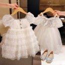 Latin dance practice set Princess cake skirt, Princess puff skirt other children 80, 90, 100, 110, 120, 130 Short sleeve