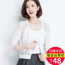 Wool knitwear Summer of 2019 S,M,L,XL,XXL,XXXL three quarter sleeve singleton  Cardigan Viscose 30% and below have cash less than that is registered in the accounts Thin money commute easy V-neck routine Solid color Single breasted Korean version