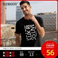 T-shirt Fashion City routine Kuegou / cool clothes Short sleeve Crew neck standard Other leisure summer ZT-90028 Cotton 100% youth routine Basic public Cotton wool cloth Alphanumeric Summer 2021 printing cotton The thought of writing other Domestic famous brands Pure e-commerce (online sales only)