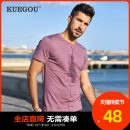 T-shirt Fashion City Purple apricot green black routine S/165 M/170 L/175 XL/180 XXL/185 XXXL/190 Kuegou / cool clothes Short sleeve Crew neck Self cultivation Other leisure summer LT-1776 Cotton 95% polyurethane elastic fiber (spandex) 5% youth routine Simplicity in Europe and America Summer of 2019