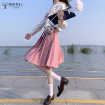 student uniforms Summer 2021, spring 2021, autumn 2021 [short sleeve] jacket, middle suit, [long sleeve] jacket, middle suit, 45cm short skirt, 60cm long skirt, flat bow tie (plus 10 yuan) Xs, s, m, l, XL, XXL, one size fits all Long sleeves solar system skirt 18-25 years old