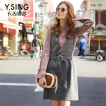skirt Fall 2017 S M L XL Grey grey 1 Middle-skirt commute Natural waist Strapless skirt Type X 25-29 years old 81% (inclusive) - 90% (inclusive) gorgeous clothing polyester fiber Korean version Polyester 87.1% viscose 12.9%