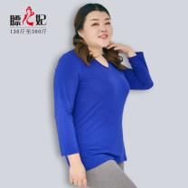 Women's large Spring 2021, autumn 2021 Black, blue T-shirt Self cultivation thin Socket Medium length Fat Princess