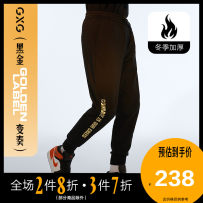 sweatpants  easy 165/S 170/M 175/L 180/XL 185/XXL 190/XXXL youth trousers Youth fashion GXG Black black-c Other leisure winter routine 2020 10B10202009 middle-waisted Micro bomb Alphanumeric Cotton 100% Winter 2020 Same model in shopping mall (sold online and offline)