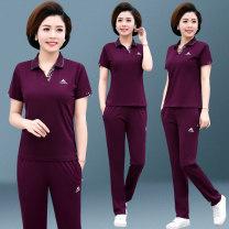 Sports suit Purplish red, royal blue, red, gray, green, royal blue 9387, bean paste powder 9387, grape purple 9387, royal blue 8306, red 8306, black 8306 Shuyanis female L for 80-108 Jin, XL for 109-124 Jin, XXL for 125-138 Jin, 3XL for 139-145 Jin, 4XL for 146-158 Jin, 5XL for 159-168 Jin trousers