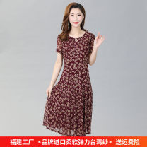 Dress Summer 2020 LX0167-68,LX0171-28,LX0175-68,LX0176-72,LX0177-78 L,XL,2XL,3XL,4XL,5XL longuette singleton  Short sleeve commute Crew neck middle-waisted Broken flowers Socket A-line skirt routine 40-49 years old Type A Korean version Inlaid diamond, gauze, printing nylon