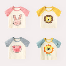 T-shirt Bella 73 suggests 6-12 months, 80 suggests 1-2 years, 90 suggests 2-3 years, 100 suggests 3-4 years, 110 suggests 4-5 years, 120 suggests 5-6 years, 130 suggests 6-7 years neutral summer Short sleeve leisure time No model nothing other other Other 100% fztx05041040 other Chinese Mainland