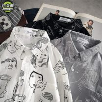 shirt Youth fashion Others M. L, XL, 2XL, XXXL, XXXXL, m [110-120 Jin], l [120-135 Jin], XL [135-150 Jin], 2XL [150-165 Jin], 3XL [170-190 Jin], 4XL [190-205 Jin], 5XL [205-230 Jin] White, black, grey routine square neck Long sleeves easy Other leisure spring Large size tide 2020 character printing