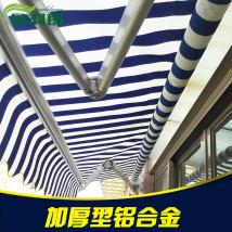 Awning / awning / awning / advertising awning / canopy Aurora 1000mm (including) - 1500mm (excluding) aluminium alloy China Summer 2016 OLL001 Osborne 70mm