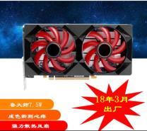 Graphics card XFX / Xunjing brand new 1.0 kg AMD DVI-D,HDMI,DP GDDR5 128bit PCI-E 3.0 16nm Shop three guarantees Air cooling 1.2kg Others yes