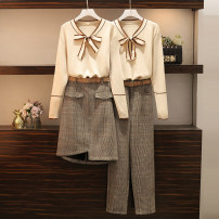 Women's large Autumn 2020, spring 2021 Skirt suit, pants suit L [100-120 Jin recommended], XL [120-140 Jin recommended], 2XL [140-160 Jin recommended], 3XL [160-180 Jin recommended], 4XL [180-200 Jin recommended] Other oversize styles Two piece set commute easy moderate Socket Long sleeves other Pant
