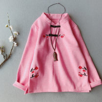 woolen coat Winter 2020 Average size Pink, red, black Imitation wool 71% (inclusive) - 80% (inclusive) routine Long sleeves commute routine stand collar Plants and flowers Straight cylinder Retro CK050 Other / other 25-29 years old Embroidery, stitching, buttons Imitation fabric