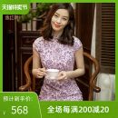 Dress Spring 2021 Pink Purple S M L XL 2XL Mid length dress singleton  Short sleeve commute stand collar High waist other zipper A-line skirt routine Others 35-39 years old Type A E. Beauty / Beauty lady 2124L01LZ1MV 71% (inclusive) - 80% (inclusive) nylon Polyamide fiber (nylon) 70.6% cotton 29.4%