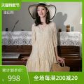 Dress Spring 2021 Milk tea color M L Mid length dress singleton  Short sleeve commute V-neck High waist Decor zipper A-line skirt routine Others 30-34 years old Type A E. Beauty / Beauty lady 2123L14SWCLB More than 95% silk Mulberry silk 100% Pure e-commerce (online only)