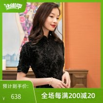 cheongsam Spring 2021 S M L XL XXL Ink black Short sleeve long cheongsam Retro No slits daily Round lapel Decor Over 35 years old Piping 2112Q12CZ5LK E. Beauty / Beauty nylon Polyamide fiber (nylon) 75.9% polyurethane elastic fiber (spandex) 24.1% Pure e-commerce (online only)
