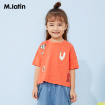 T-shirt Carmine M. Latin / maladin 110cm 120cm 130cm 140cm 150cm 160cm female Short sleeve Crew neck There are models in the real shooting nothing cotton Cartoon animation Cotton 100% D128416165M Class B