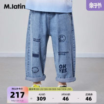 trousers M. Latin / maladin male 110cm 120cm 130cm 140cm 150cm 160cm Denim dark blue denim light blue summer trousers leisure time There are models in the real shooting Jeans Leather belt middle-waisted cotton Don't open the crotch Cotton 100% Class C Summer 2021 Chinese Mainland Zhejiang Province