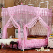 Mosquito net Jade white pink light yellow sky blue purple Miguel 3 doors Palace mosquito net 1.2m (4 feet) bed 1.5m (5 feet) bed 1.8m (6 feet) bed 2.0m (6.6 feet) bed 1.8 * 2.2m bed currency other