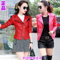 leather clothing Yadanluwa Spring 2021 S,M,L,XL,XXL,XXXL Black, watermelon red, big red have cash less than that is registered in the accounts Long sleeves Self cultivation commute Double collar zipper routine PU zipper 96% and above Wash skin