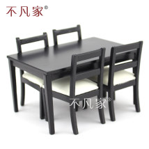 Home / life scene / food and play furniture Extraordinary home Over 14 years old 1/12 Chinese Mainland Over 14 years old finished product wood White black 1-12
