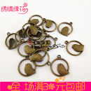 Other DIY accessories Other accessories other RMB 1.00-9.99 Ancient bronze and silver