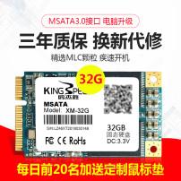 Solid state drive Others brand new Shop three guarantees King peed / Ou Jiesheng mSATA mSATA Orange light grey dark grey dark blue transparent black XM-32G