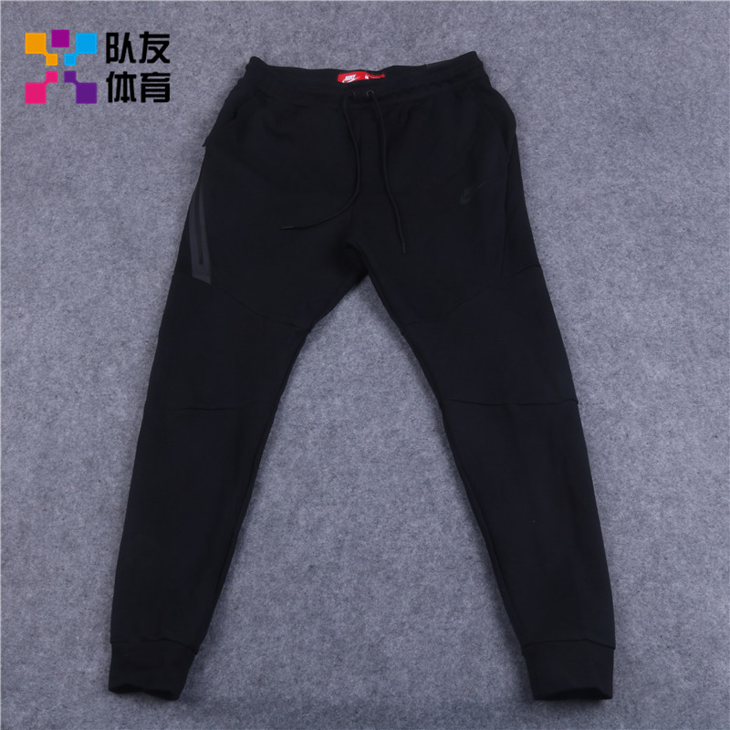 Sports pants / shorts black 805163-010 Other / other L * * * male